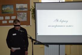 Мероприятие в рамках Года литературы в Российской Федерации.