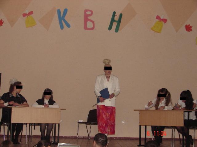 24. Праздничный КВН, посвященный Дню учителя (06.10.2015 г.)