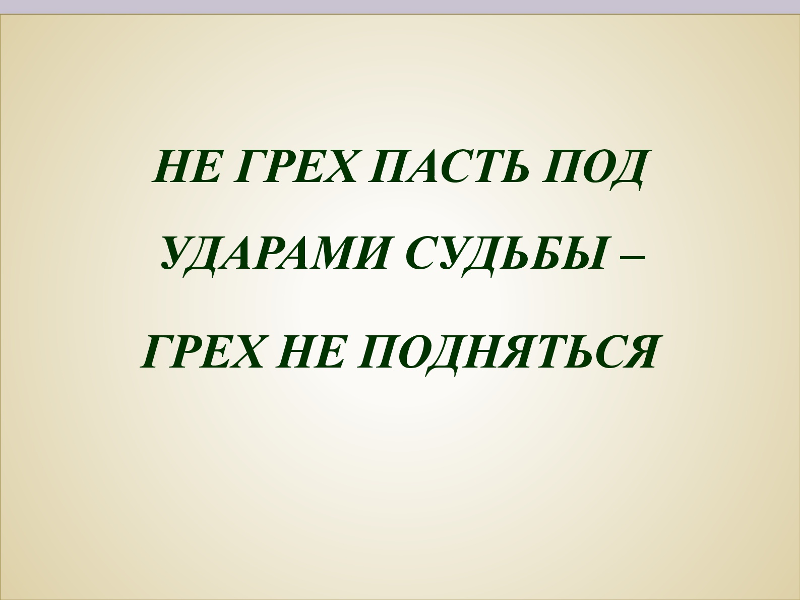 ilovepdf_com-14